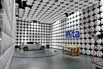 ITA:: Cámara de Certificación para Compatibilidad Electromagnética