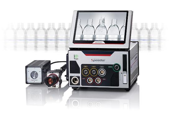 PhotoCam Speeder V2