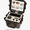 Calibrador portátil de vibraciones TMS 9110D