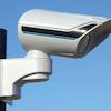 Sensor PIR 420 | Southwest Microwave